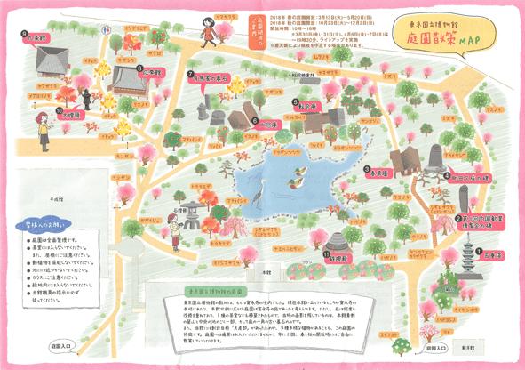 国立博物館の庭園の地図です。家の周りに茶室が点在しています。